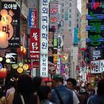 グルメな彼氏と韓国旅行で行きたいオススメのお店5選